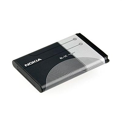 Original Nokia Handy-Ersatzakku, Artikelnummer: HA-010198
