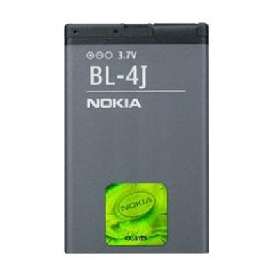 Original Nokia Handy-Ersatzakku, Artikelnummer: HA-010445