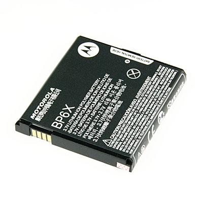 Original Motorola Handy-Ersatzakku, Artikelnummer: HA-030475