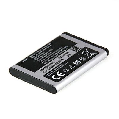 Original Samsung Handy-Ersatzakku, Artikelnummer: HA-080965