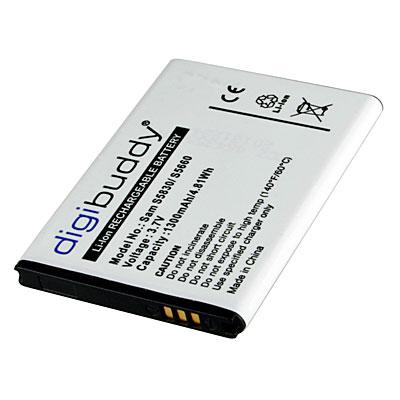 digibuddy Handy-Ersatzakku, Artikelnummer: HA-081542