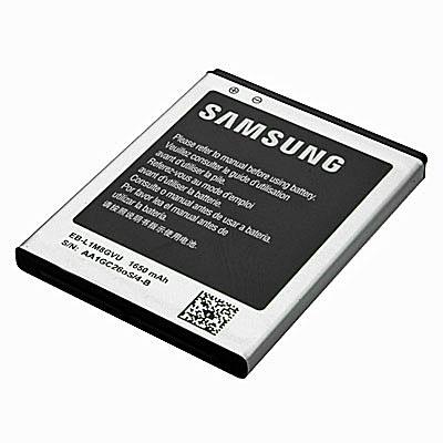 Original Samsung Handy-Ersatzakku, NFC Version, Artikelnummer: HA-081558