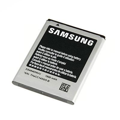 Original Samsung Handy-Ersatzakku, Artikelnummer: HA-081595