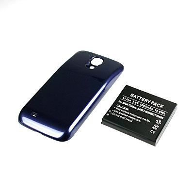 Handy-Hochleistungsakku mit Rückwand und NFC-Unterstützung, Artikelnummer: HA-08171R5