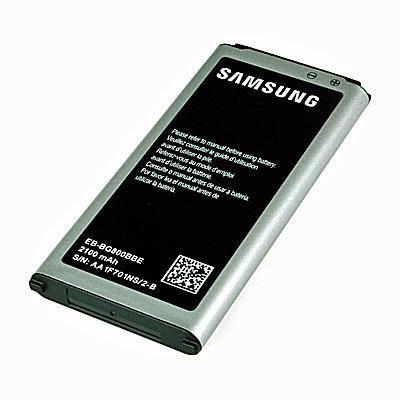 Original Samsung Handy-Ersatzakku, Artikelnummer: HA-081865