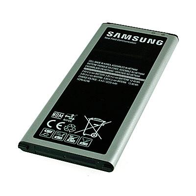 Original Samsung Handy-Ersatzakku, Artikelnummer: HA-081885