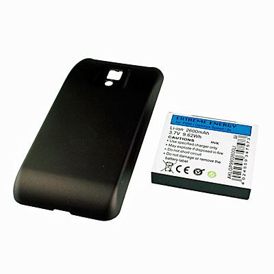Extreme Energy Handy-Hochleistungsakku mit Rückwand, Artikelnummer: HA-170643