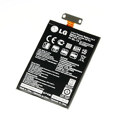 Original LG Handy-Ersatzakku, Artikelnummer: HA-170725