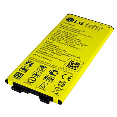 Original LG Handy-Ersatzakku, Artikelnummer: HA-170945