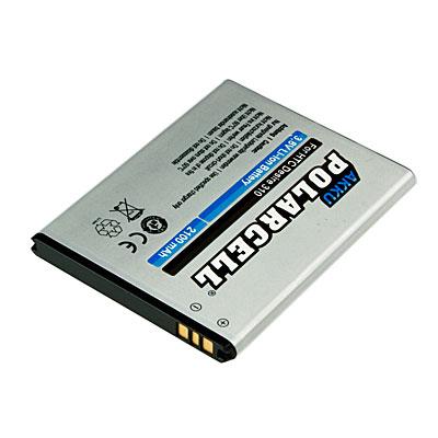 PolarCell Handy-Ersatzakku, Artikelnummer: HA-220551