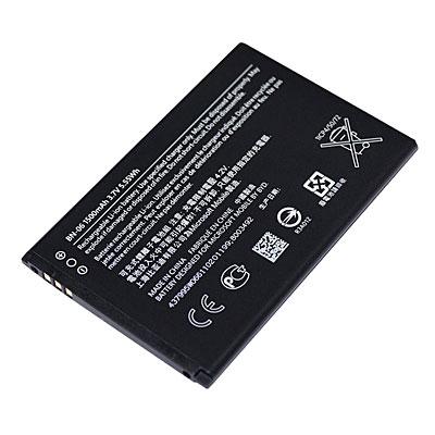 Original Microsoft Handy-Ersatzakku, Artikelnummer: HA-360055