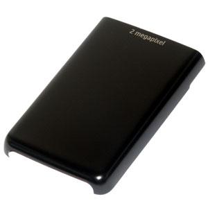 Original Nokia Handy-Akkudeckel, Artikelnummer: HE-011042