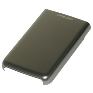 Original Nokia Handy-Akkudeckel, Artikelnummer: HE-011043