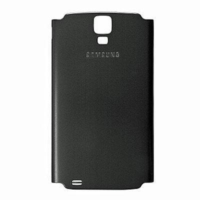 Original Samsung Handy-Akkudeckel, Artikelnummer: HE-081091