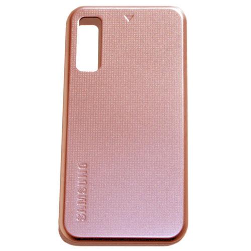 Original Samsung Handy-Akkudeckel, Artikelnummer: HE-081205