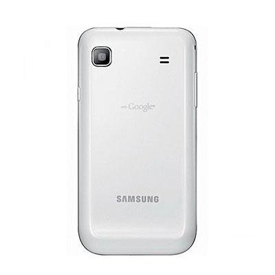 Original Samsung Handy-Akkudeckel, Artikelnummer: HE-081252