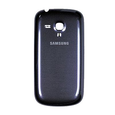 Original Samsung Handy-Akkudeckel, Artikelnummer: HE-081311