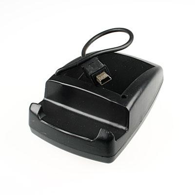 handy ladestation mit akkuschacht online g nstig kaufen. Black Bedroom Furniture Sets. Home Design Ideas