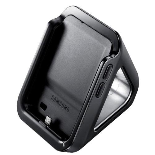 Original Samsung Handy-Dockingstation, Artikelnummer: HI-085001