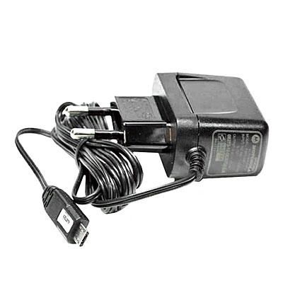Original Motorola Handy-Ladegerät, Artikelnummer: HN-031075