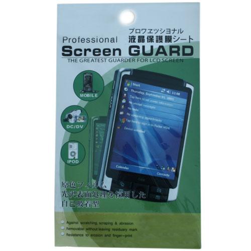 Handy-Displayschutzfolie, Artikelnummer: HS-171004