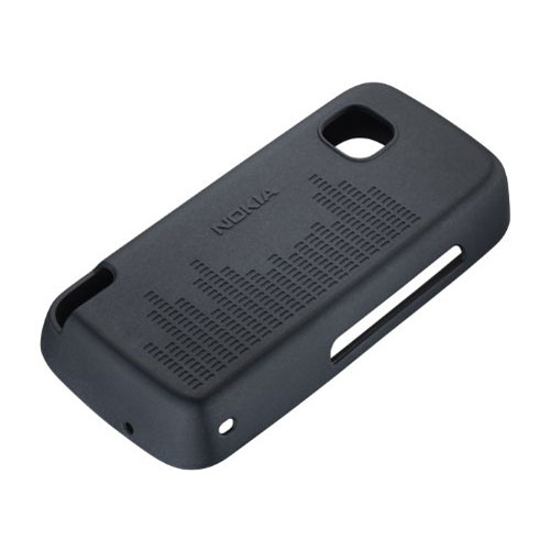 Original Nokia Handy-Silikonhülle, Artikelnummer: HT-015013