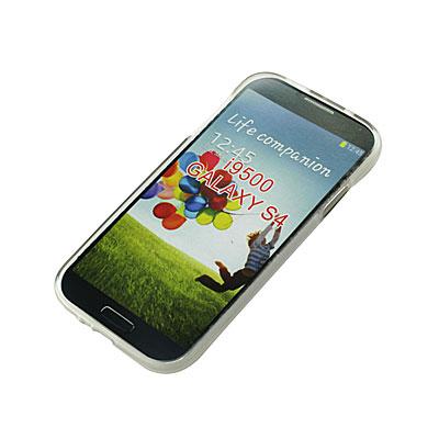 Handy-TPU-Case, Artikelnummer: HT-081009