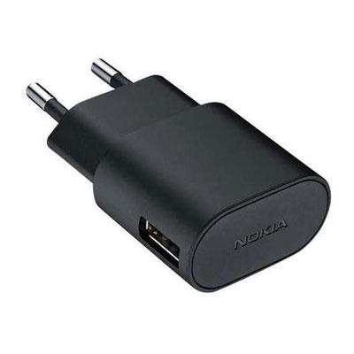 Original Nokia Handy-Netzadapter mit USB-Anschluß, Artikelnummer: HZ-015013