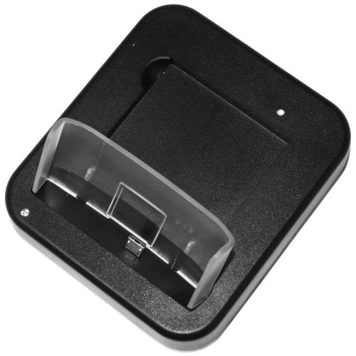 OTB Handy-Dockingstation mit Akkuchacht, Artikelnummer: HI-224007