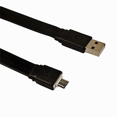 Fontastic Handy-USB-Datenkabel, Artikelnummer: UD-999202